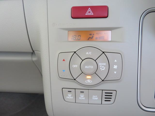 X バックカメラ 衝突被害軽減システム LEDヘッドランプ 記録簿 アイドリングストップ(36枚目)
