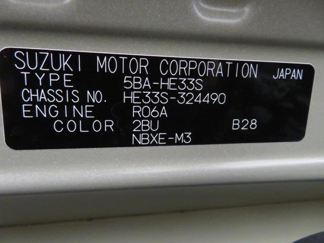 X バックカメラ 衝突被害軽減システム LEDヘッドランプ 記録簿 アイドリングストップ(38枚目)