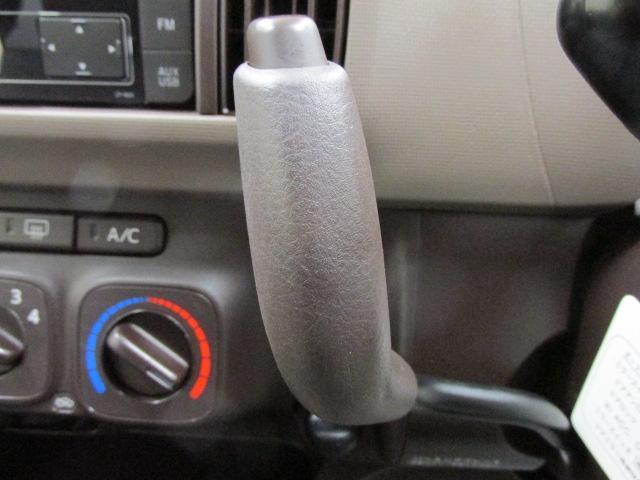 CVT付きで燃費がUPしています!