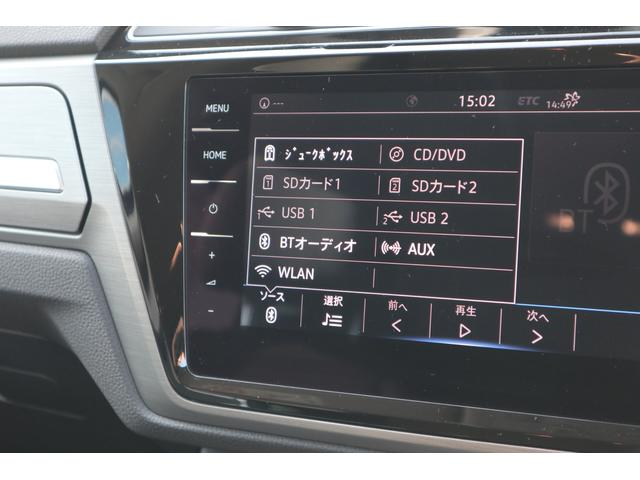 TDI コンフォートライン リアエンターテイメント 9.2インチナビゲーション LEDヘドライト バックカメラ アダプティブクルーズコントロール USBポート 衝突軽減ブレーキ オートエアコン アイドリングストップ ワンオーナー(71枚目)