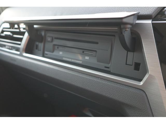 TDI コンフォートライン リアエンターテイメント 9.2インチナビゲーション LEDヘドライト バックカメラ アダプティブクルーズコントロール USBポート 衝突軽減ブレーキ オートエアコン アイドリングストップ ワンオーナー(79枚目)