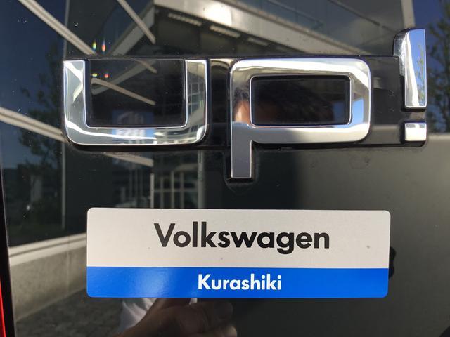 フォルクスワーゲン VW アップ! ムーブ アップ!4ドア 認定中古車 当店下取車 保証付