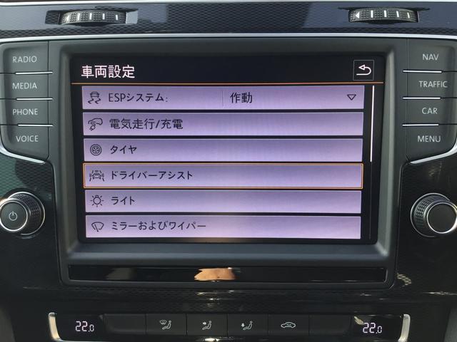 さらに、充実の保証で安心してお乗りいただけます。                        Audi認定中古車の車両は右記の条件を全て満たしています。