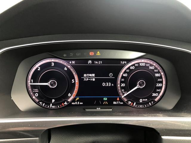 「フォルクスワーゲン」「VW ティグアン」「SUV・クロカン」「岡山県」の中古車33
