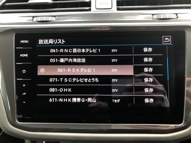 「フォルクスワーゲン」「VW ティグアン」「SUV・クロカン」「岡山県」の中古車71