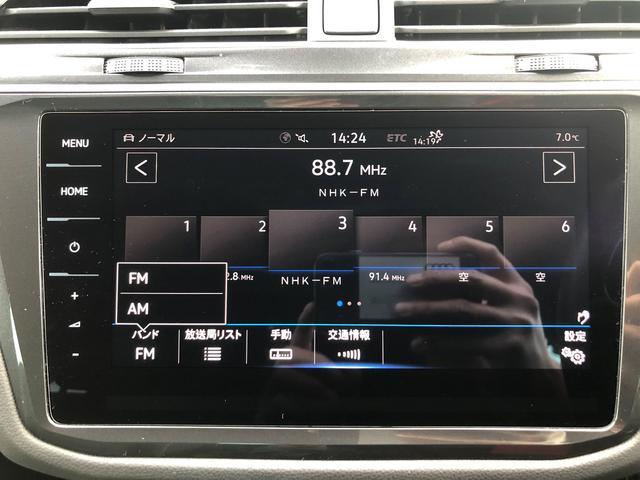 「フォルクスワーゲン」「VW ティグアン」「SUV・クロカン」「岡山県」の中古車73