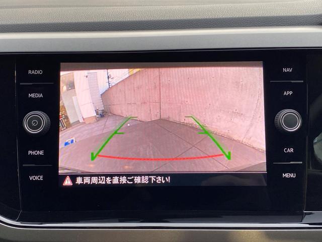 TSIコンフォートラインリミテッド ナビ バックカメラ(66枚目)