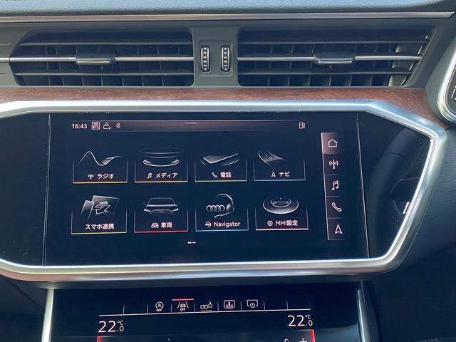 「アウディ」「A6」「セダン」「岡山県」の中古車25