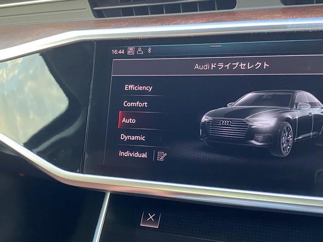 「アウディ」「A6」「セダン」「岡山県」の中古車28