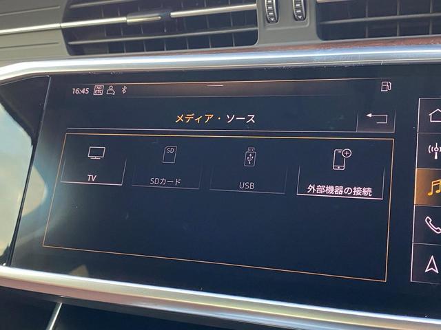 「アウディ」「A6」「セダン」「岡山県」の中古車29