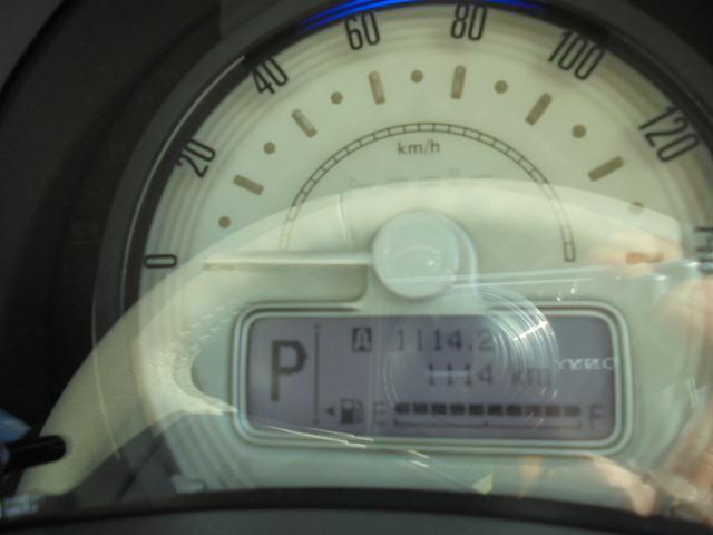 スズキ アルトラパン S メモリーナビ エネチャージ レーダーブレーキサポート