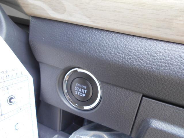 携帯キーを持っておくだけ、車内にあるだけでエンジンをかけることが出来ます。こちらのボタンを押すだけでいちいちキーを探さなくてもエンジンをかかることができるすぐれものです。