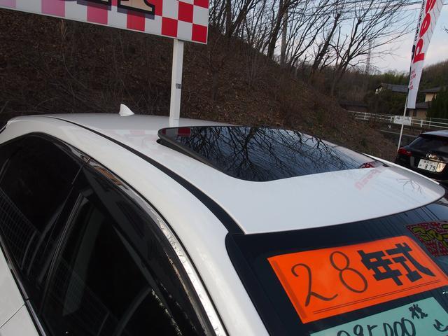 RX450h バージョンL モデリスタエアロ SR 禁煙車(11枚目)