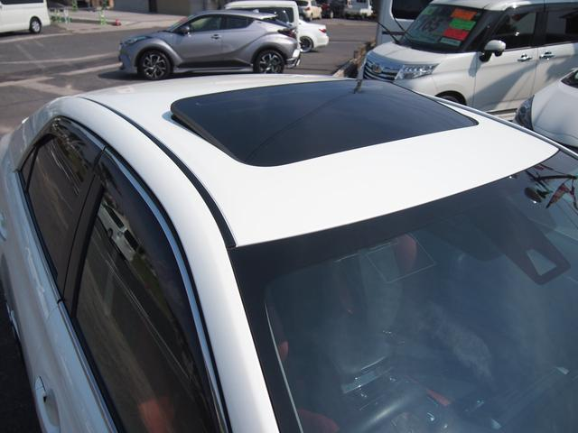250RDS モデリスタエアロ SR アドバンレーシング20アルミ RSR車高調 トヨタセーフティセンス サイドモール コーナーセンサー LEDライト・デイライト・フォグ SDナビ 赤革ハーフレザーシート 禁煙車(13枚目)