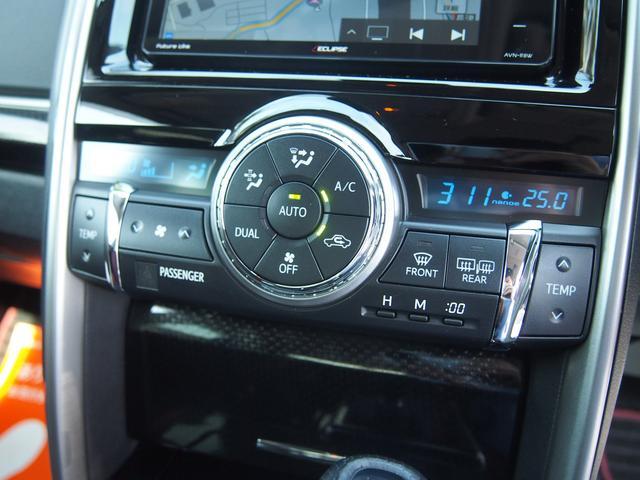 250RDS モデリスタエアロ SR アドバンレーシング20アルミ RSR車高調 トヨタセーフティセンス サイドモール コーナーセンサー LEDライト・デイライト・フォグ SDナビ 赤革ハーフレザーシート 禁煙車(31枚目)