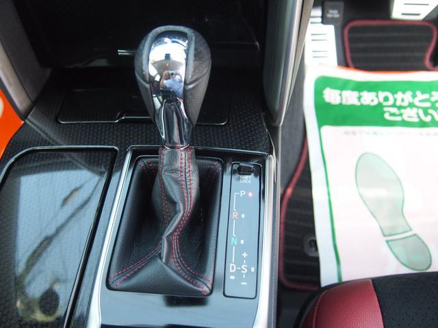 250RDS モデリスタエアロ SR アドバンレーシング20アルミ RSR車高調 トヨタセーフティセンス サイドモール コーナーセンサー LEDライト・デイライト・フォグ SDナビ 赤革ハーフレザーシート 禁煙車(35枚目)