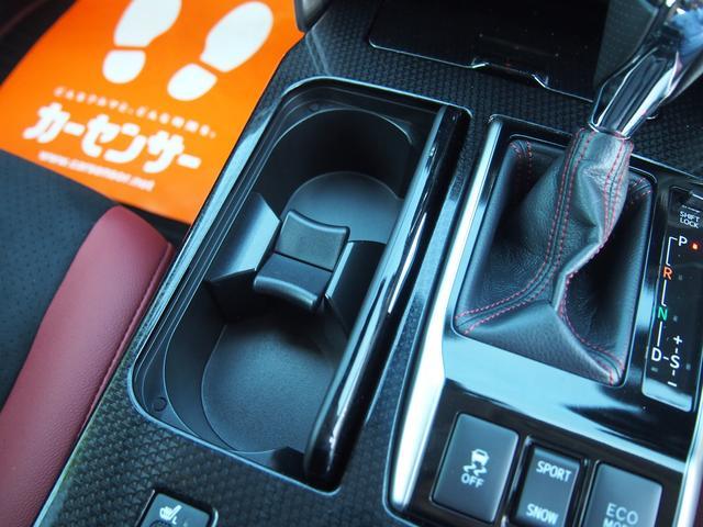 250RDS モデリスタエアロ SR アドバンレーシング20アルミ RSR車高調 トヨタセーフティセンス サイドモール コーナーセンサー LEDライト・デイライト・フォグ SDナビ 赤革ハーフレザーシート 禁煙車(36枚目)