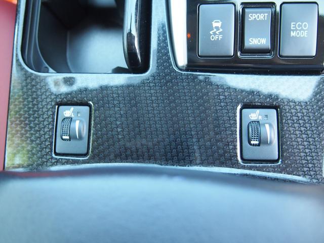 250RDS モデリスタエアロ SR アドバンレーシング20アルミ RSR車高調 トヨタセーフティセンス サイドモール コーナーセンサー LEDライト・デイライト・フォグ SDナビ 赤革ハーフレザーシート 禁煙車(37枚目)
