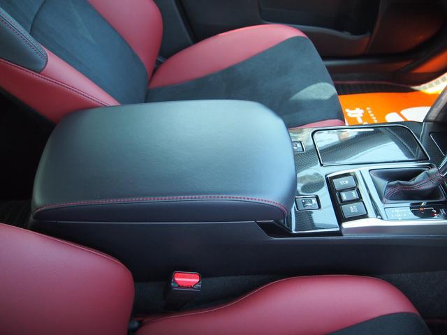 250RDS モデリスタエアロ SR アドバンレーシング20アルミ RSR車高調 トヨタセーフティセンス サイドモール コーナーセンサー LEDライト・デイライト・フォグ SDナビ 赤革ハーフレザーシート 禁煙車(38枚目)