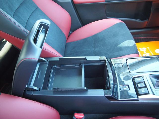 250RDS モデリスタエアロ SR アドバンレーシング20アルミ RSR車高調 トヨタセーフティセンス サイドモール コーナーセンサー LEDライト・デイライト・フォグ SDナビ 赤革ハーフレザーシート 禁煙車(39枚目)