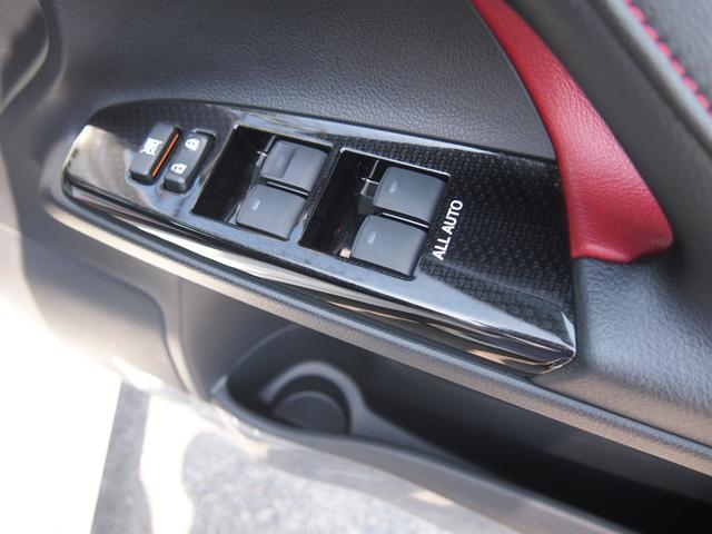 250RDS モデリスタエアロ SR アドバンレーシング20アルミ RSR車高調 トヨタセーフティセンス サイドモール コーナーセンサー LEDライト・デイライト・フォグ SDナビ 赤革ハーフレザーシート 禁煙車(57枚目)