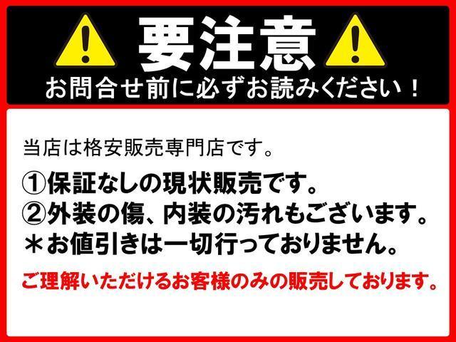 「ダイハツ」「ミラ」「軽自動車」「岡山県」の中古車5