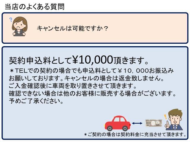 「ダイハツ」「ソニカ」「軽自動車」「岡山県」の中古車5