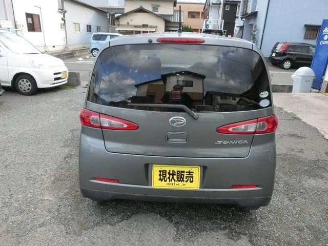 「ダイハツ」「ソニカ」「軽自動車」「岡山県」の中古車8