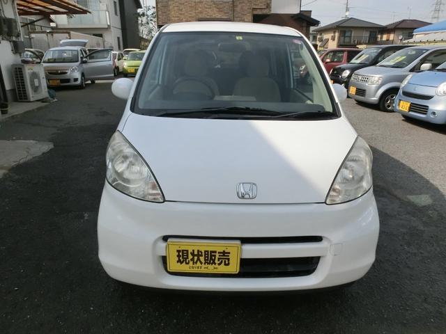 「ホンダ」「ライフ」「コンパクトカー」「岡山県」の中古車2