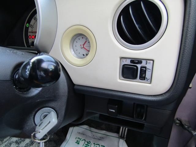 スズキ アルトラパン X HDDナビ 地デジワンセグTV