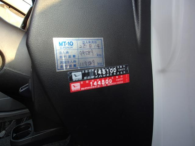 「ダイハツ」「ミラカスタム」「軽自動車」「岡山県」の中古車55