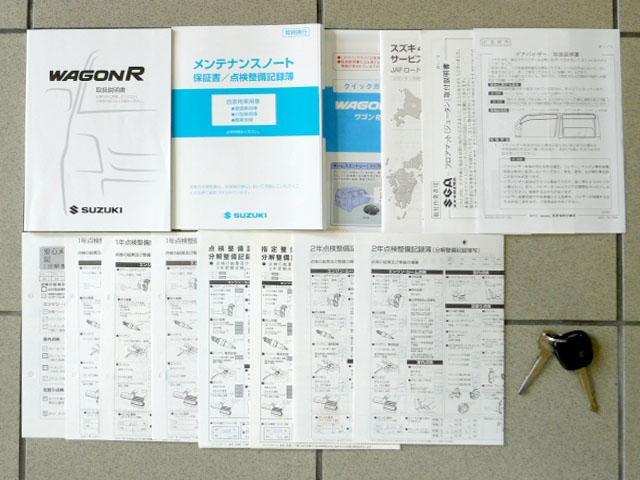 スズキ ワゴンR FX-Sリミテッド 純正AW Tチェーン式 CDMD 記録簿