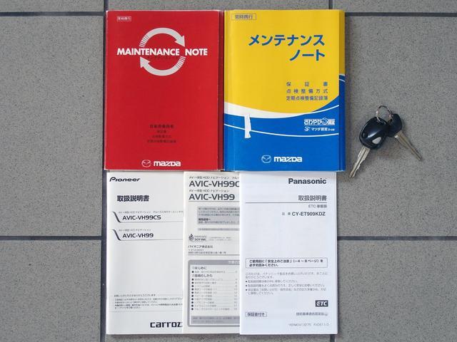 「マツダ」「RX-7」「クーペ」「岡山県」の中古車20