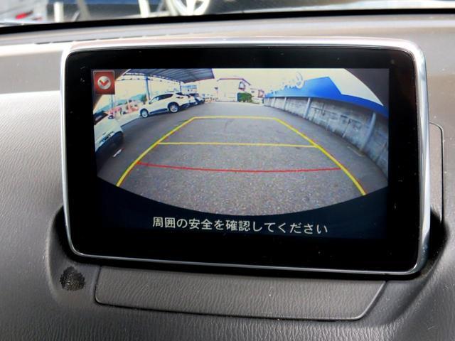 「マツダ」「デミオ」「コンパクトカー」「岡山県」の中古車14