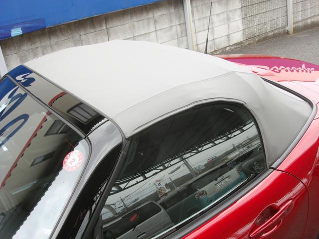 期間限定特別仕様車シルバートップ 16AW高輝度 デモカUP(6枚目)