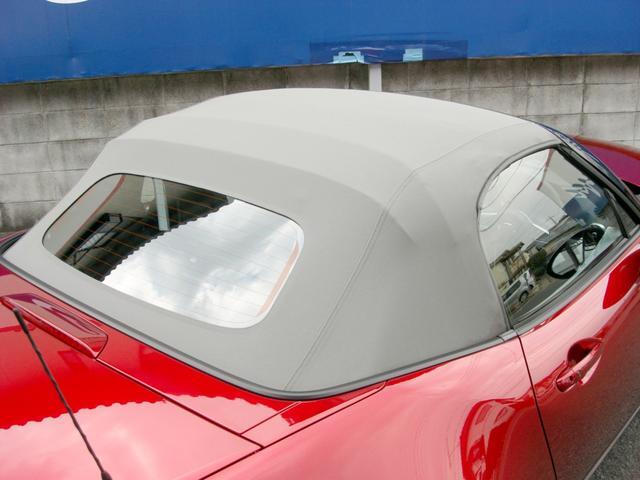 期間限定特別仕様車シルバートップ 16AW高輝度 デモカUP(7枚目)