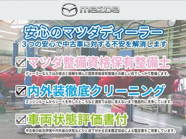 「マツダ」「RX-7」「クーペ」「岡山県」の中古車6