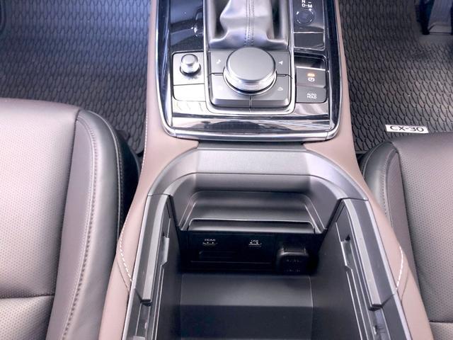 XD Lパッケージ 360°セーフティパッケージ ドライビングポジションサポートパッケージ BOSE12スピーカサウンドシステム CDDVDフルセグ 1.8Lスカイアクティブディーゼルエンジン 自動防眩ルームミラー(23枚目)