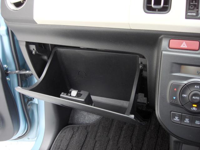 GX バックカメラ メモリーナビ USB キーフリー プッシュスタート シートヒーター ドアミラーウィンカ マッドフラップ オートエアコン(27枚目)