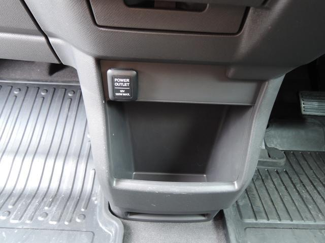 ホンダ ステップワゴン G Lパッケージ 両側パワースライドドア