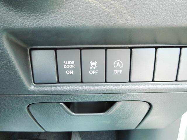 スズキ ソリオバンディット ハイブリッドMV 届出済未使用車 パワースライドドア