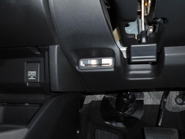 13G・Fパッケージ フルセグ バックカメラ グー鑑定車(16枚目)