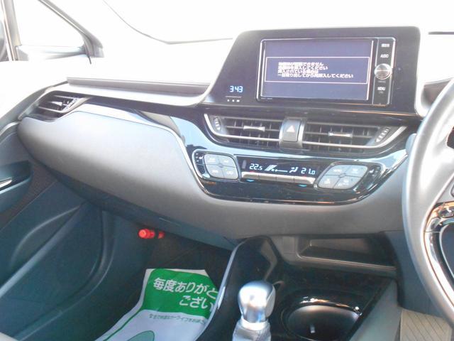 G 衝突軽減ブレーキ SDナビ フルセグTV バックモニター 本革シート レーダークルーズコントロール LEDヘッドライト 前席シートヒーター スマートキー アイドリングストップ(11枚目)