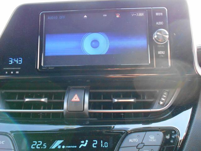 G 衝突軽減ブレーキ SDナビ フルセグTV バックモニター 本革シート レーダークルーズコントロール LEDヘッドライト 前席シートヒーター スマートキー アイドリングストップ(12枚目)