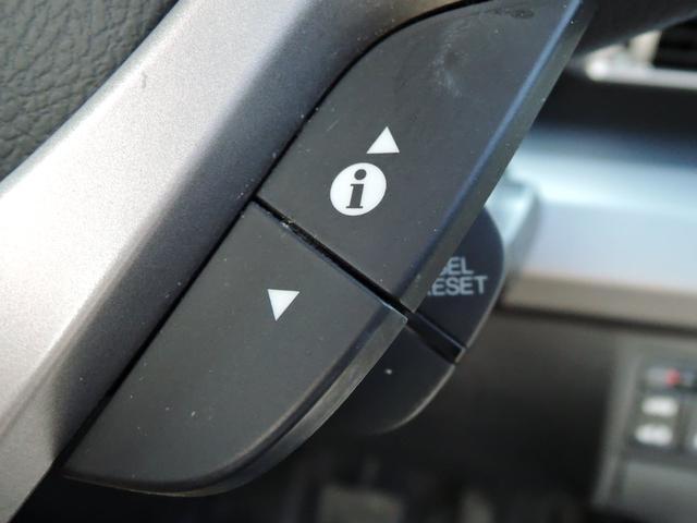 ジャストセレクション オートライト クルーズコントロール HIDライト 両側電動スライドドア フルセグTV DVD再生 ETC バックカメラ プッシュスタート ESC ABS(15枚目)