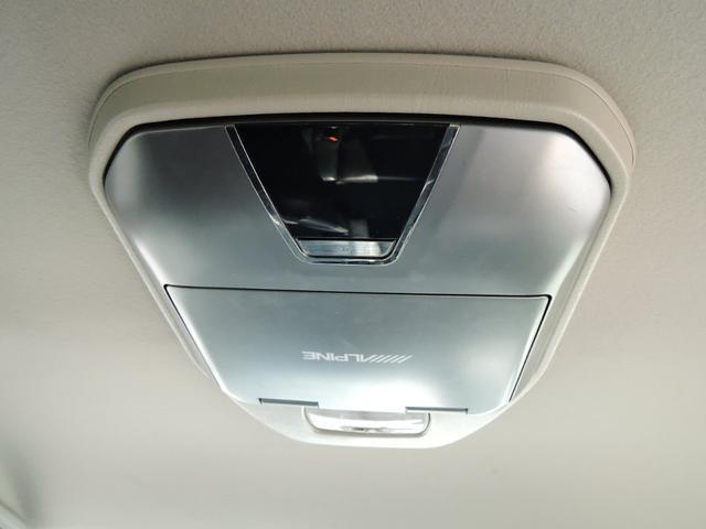 ジャストセレクション オートライト クルーズコントロール HIDライト 両側電動スライドドア フルセグTV DVD再生 ETC バックカメラ プッシュスタート ESC ABS(16枚目)