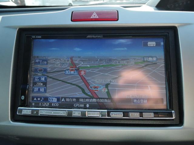 ジャストセレクション オートライト クルーズコントロール HIDライト 両側電動スライドドア フルセグTV DVD再生 ETC バックカメラ プッシュスタート ESC ABS(17枚目)
