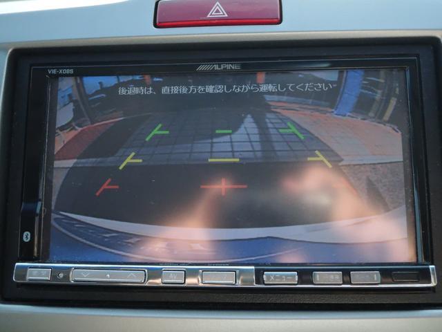 ジャストセレクション オートライト クルーズコントロール HIDライト 両側電動スライドドア フルセグTV DVD再生 ETC バックカメラ プッシュスタート ESC ABS(18枚目)