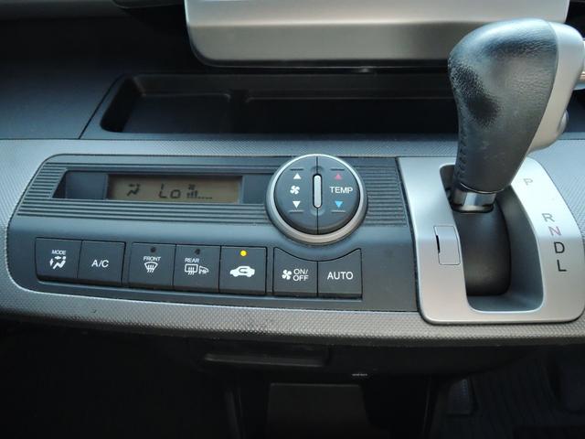 ジャストセレクション オートライト クルーズコントロール HIDライト 両側電動スライドドア フルセグTV DVD再生 ETC バックカメラ プッシュスタート ESC ABS(19枚目)
