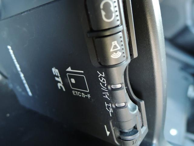 ジャストセレクション オートライト クルーズコントロール HIDライト 両側電動スライドドア フルセグTV DVD再生 ETC バックカメラ プッシュスタート ESC ABS(22枚目)